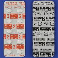 Midodrine盐酸米多君2mg「沢井」:100粒