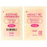 Meiact头孢 匹酯MS小儿用細粒10% :0.5g×40包