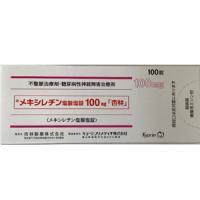 Mexiletine Hydrochloride盐酸美西律100mg「杏林」:100片