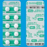 Mexiletine Hydrochloride 盐酸美西律100mg「KCC」:50片