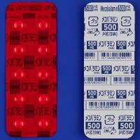 MECOBALAMIN末梢性神経障害治疗剂500「沢井」:100片(PTP)
