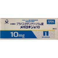Mevalotin普伐他汀钠10mg:100粒