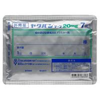 Yakuban氟比洛芬20mg(膏药):21片(7片×3袋)