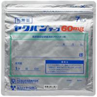 Yakuban氟比洛芬60mg(膏药):21枚(7枚×3袋)