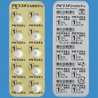 Azelastine盐酸氮卓斯汀片1mg「東和」:100粒