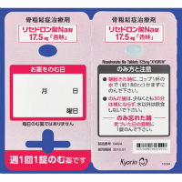 Risedronate Na利塞膦酸钠片17.5mg「杏林」:4粒
