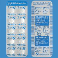 Risedronate Na利塞膦酸钠片2.5mg「東和」:20粒