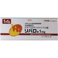 Livalo匹伐他汀钙1mg:100片