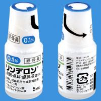 Rinderon Ophthalmi倍他米松磷酸钠滴眼・滴耳・滴鼻液0.1% :5ml×10支