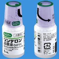 Rinderon Ophthalmic倍他米松磷酸钠滴眼液0.01%:5ml×10 支