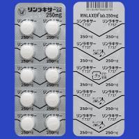 Rinlaxer氯苯氨酸甘油酯粒250mg:100粒(PTP)
