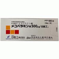Mecobalamin甲钴胺片500「日医工」:100片