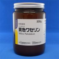黄色凡士林:500g