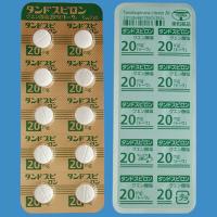 #Tandospirone枸橼酸坦度螺酮20mg【東和】:100片
