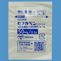 Cefcapene盐酸头孢卡培酯儿童用细粒10%「東和」:0.5g×40包