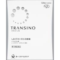 TRANSINOⅡ肝斑改善丸口服美白美容:120粒【1類】