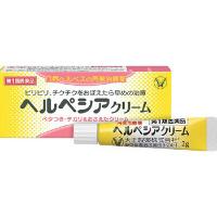 Herpesia 嘴唇泡疹复发治疗乳膏:2g【1類】