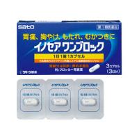 佐藤Inosea醋酸罗沙替丁盐酸盐配方胃药:3粒【1類】