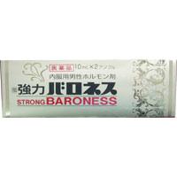 日新 Baroness強力男爵夫人男性荷尔蒙精力剂:10ml×2个【1類】