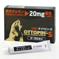 OTTOPIN S药用补充男性荷尔蒙:5g×3个【1類】