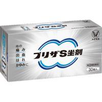 日本大正制药 PreserS内置痔疮栓剂 :30支【2類】