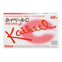 Kaibeel- C 便秘清肠:240粒【2類】