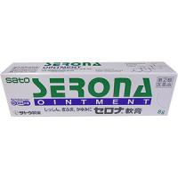 Serona湿疹皮疹止痒软膏:8g【2類】
