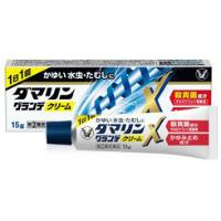 日本大正Damarin GrandeX:15g×3盒【2類】