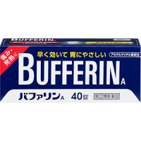 LION狮王 Bufferin A解热镇痛片:40片【2類】