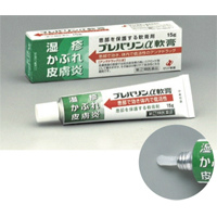 Purebalin α止痒软膏:15g×5支【2類】