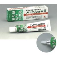 Purebalin α止痒软膏:15g【2類】
