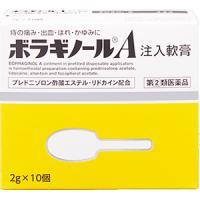 日本武田 天藤老字号 痔疮A注入软膏 :10个【2類】