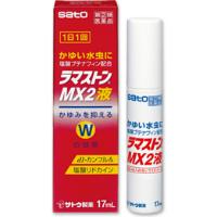 日本Ramasuton MX2 液体:17ml【2類】