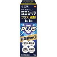 日本GSK Lamyseal杀菌脚臭脚癣止痒脚气乳霜:10g【2類】
