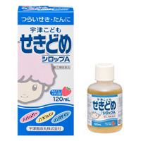 宇津儿童止咳糖浆A(草莓味):120ml【2類】
