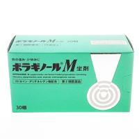 日本武田 M痔疮栓剂 :30个【2類】