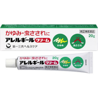 第一三共 去疹消炎止痒乳膏: 20g【2類】