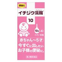 Ichijiku 宝宝便秘灌肠液10g:4個×【5盒】 【2類】