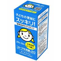 Kotobuki 灌肠20g:2个×【10盒】【2類】
