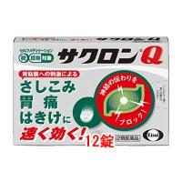 卫材Saclon Q肠胃药:12片【2類】