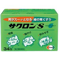 卫材Saclon S叶绿素成分配合肠胃药:34包【2類】