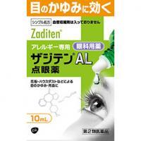 Novartis医疗成分配合粉尘过敏用眼药水:10ml【2類】
