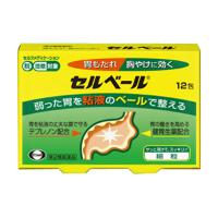 卫材 Selbelle塞尔贝尔肠胃颗粒:12包【2類】