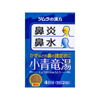 Tsumura小青龙汤精华颗粒:8包【2類】