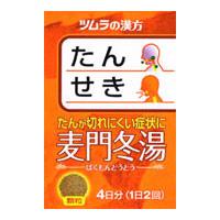 Kracie 汉方麦门冬汤精华颗粒:8包【2類】