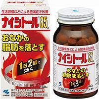 小林制药 Nisitol85a 燃烧腹部脂肪中药健康减肥颗粒:140粒【2類】