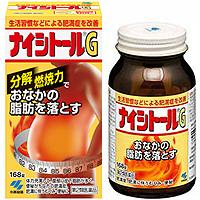 小林制药 Nisitol-G 强效燃烧腹部脂肪中药健康减肥颗粒:168粒【2類】