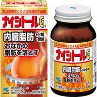 小林制药 Nisitol-G 强效燃烧腹部脂肪中药健康减肥颗粒:336粒【2類】