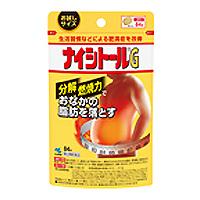 小林制药 Nisitol-G 强效燃烧腹部脂肪中药健康减肥颗粒:84粒(袋)【2類】