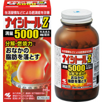 小林制药 Nisitol-Z 满量5000强效燃烧腹部脂肪中药健康减肥颗粒:168粒【2類】